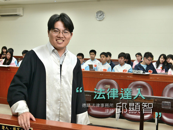 talk007 邱顯智:冤獄平反,追求公益的人權律師