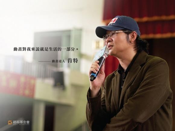 talk204 肯特:3D故事工場,實現台灣動畫電影夢