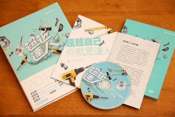 workshop003-011 三魚網