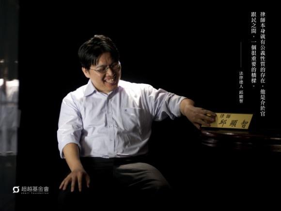 talk203 邱顯智:冤獄平反,追求公益的人權律師