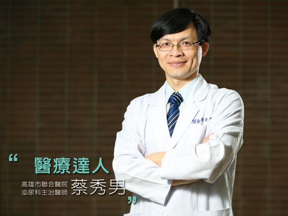 talk008 蔡秀男:推動醫護臉書小革命,挽救醫療崩壞