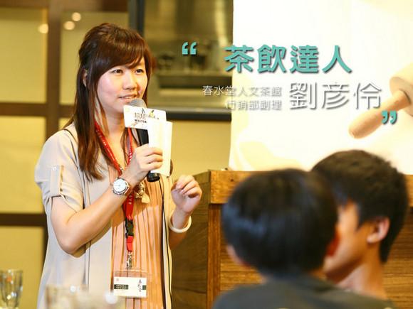 talk011 劉彥伶:當珍珠遇見茶,慢慢來才會快