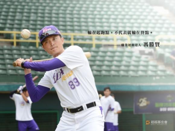 talk226 馮勝賢:不斷精進的內野棒球天使
