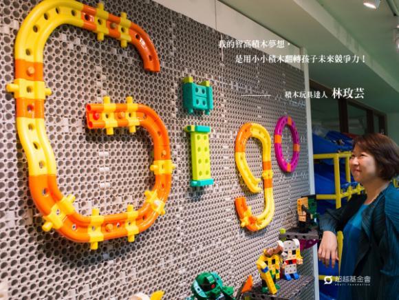 talk237 林玫芸:用小小積木翻轉孩子未來競爭力