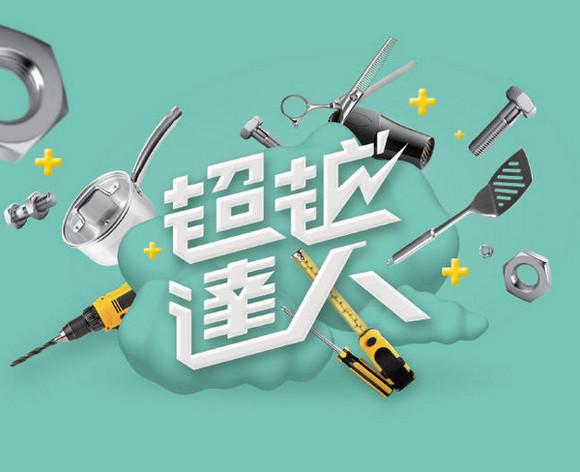 campus.9 台中大墩國中 X 電競達人張軒齊