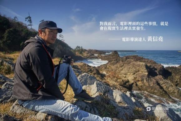 talk263 黃信堯:電影中的靈魂核心人物