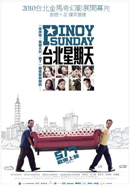 movie5:台北星期天