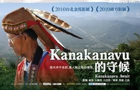 movie7:Kanakanavu的守候