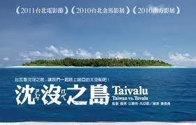 movie8:沉沒之島