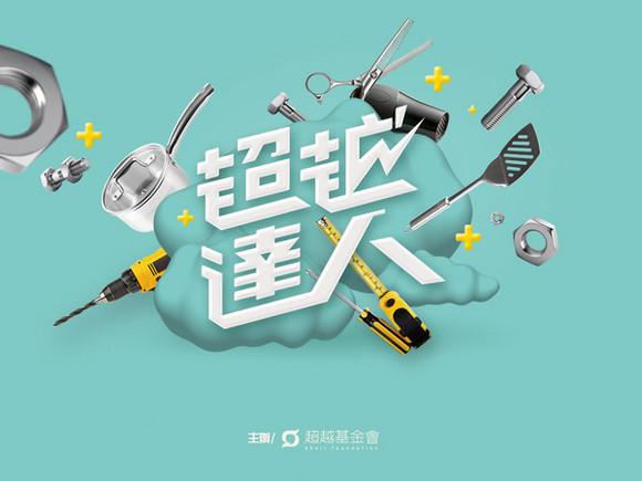 campus.1 台北市長安國中 X 動畫達人肯特